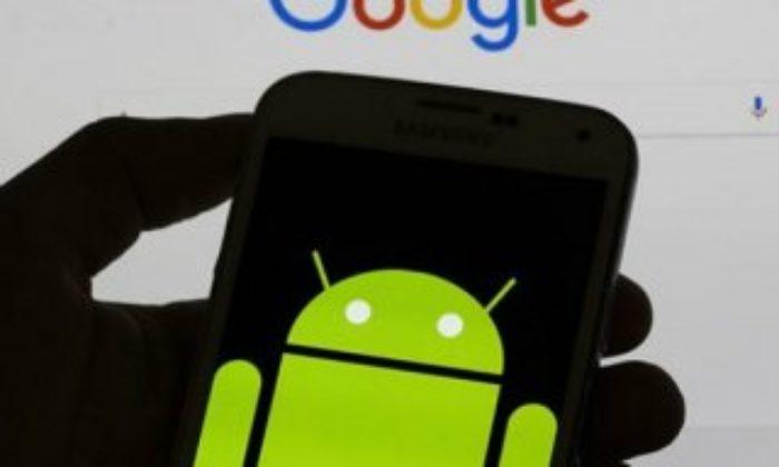Rekabet Kurumu, Google hakkında yeni bir açıklama yayınladı