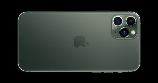 iPhone 11'de izinsiz konum takibi yapan özelliğe kapatma tuşu geldi