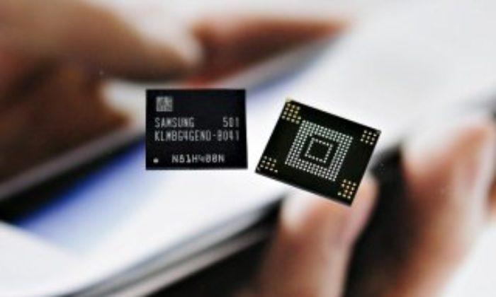 Samsung, akıllı telefonlar için 16GB RAM üretmeye başladı