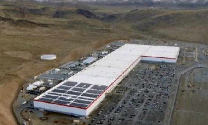 Tesla'nın Almanya'da kuracağı fabrikanın arazisi görüntülendi Tesla'nın Almanya'daki fabrika arazisi havadan görüntülendi – VİDEO