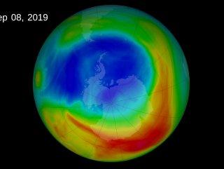 Ozon tabakası nedir