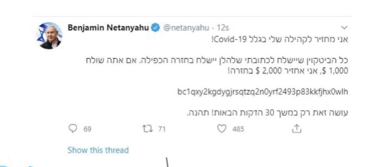 Twitter'da birçok ünlü kişi ve kurumun hesabı hacklendi