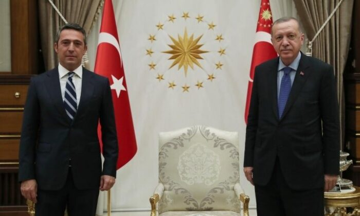 Cumhurbaşkanı Erdoğan, Ali Koç'u kabul etti