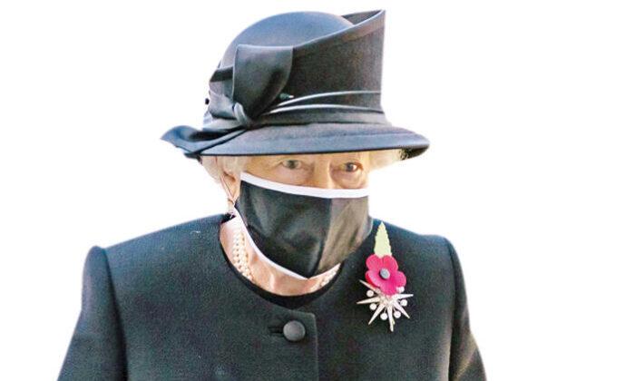 İngiltere Kraliçesi II. Elizabeth'e Türk maskesi