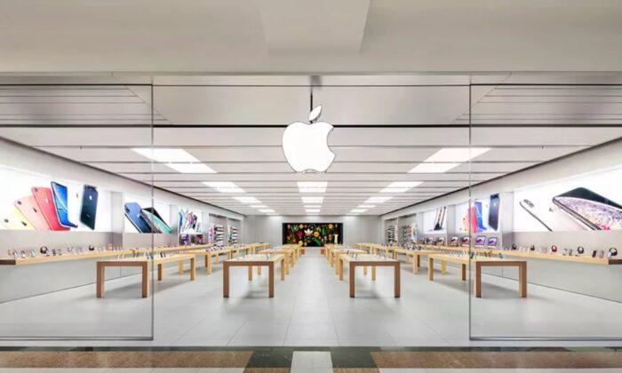 Türkiye'deki Apple Store'lar yeniden kapanıyor