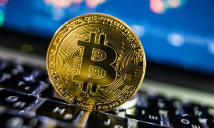Bitcoin rekor kırmaya devam ediyor: 27 bin doları aştı