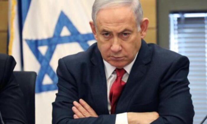 Facebook, İsrail Başbakanı Binyamin Netanyahu'nun paylaşımını kaldırdı