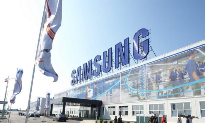 Teksas'taki kötü hava koşulları, Samsung'un üretimini durdurdu