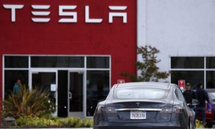 Elektrikli otomobil üreticisi Tesla, nikel madenlerine ortak oluyor