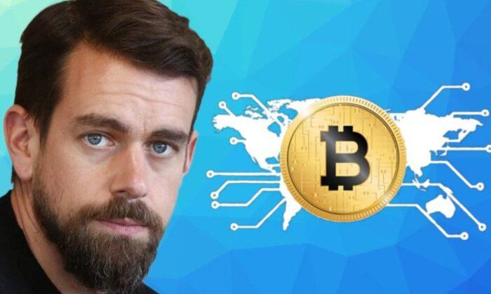 Twitter'ın CEO'su Jack Dorsey, Bitcoin fonu kurmaya hazırlanıyor