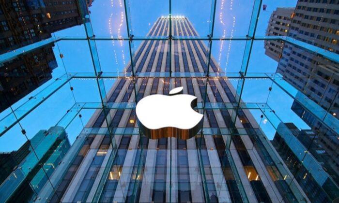 Apple, Almanya'ya 1 milyar euro yatırımla çip merkezi kuracak
