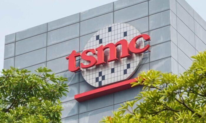 Dünyanın en büyük çip üreticisi TSMC, 100 milyar dolarlık yatırım yapıyor