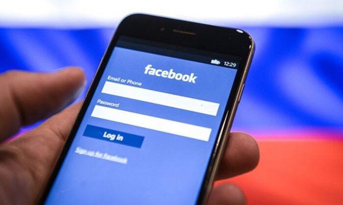 Kişisel Verileri Koruma Kurulu'ndan Facebook hakkında inceleme